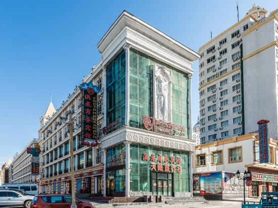Gallery image of Aolong Business Hotel