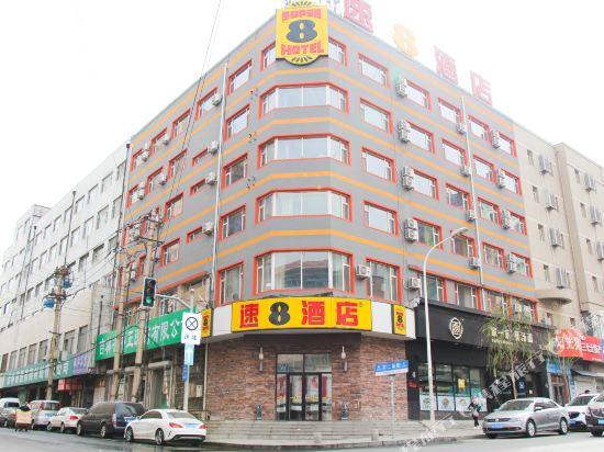 Super 8 Changchun