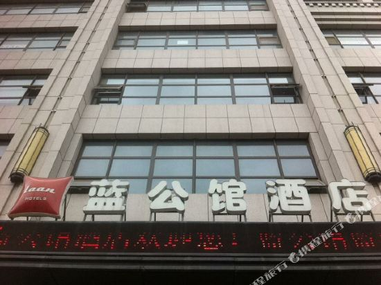 Laan Hotels