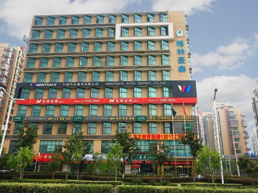 GreenTree Inn Nanjing South Railway Station North Square Hotel
