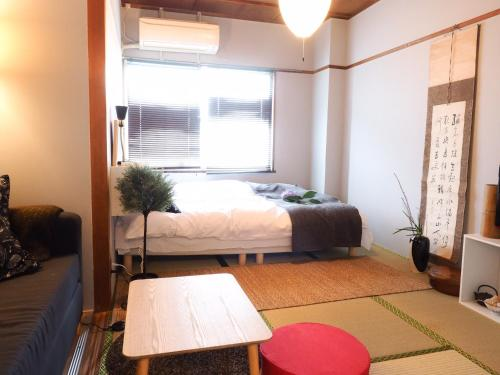 Shiba Inn Nanajo