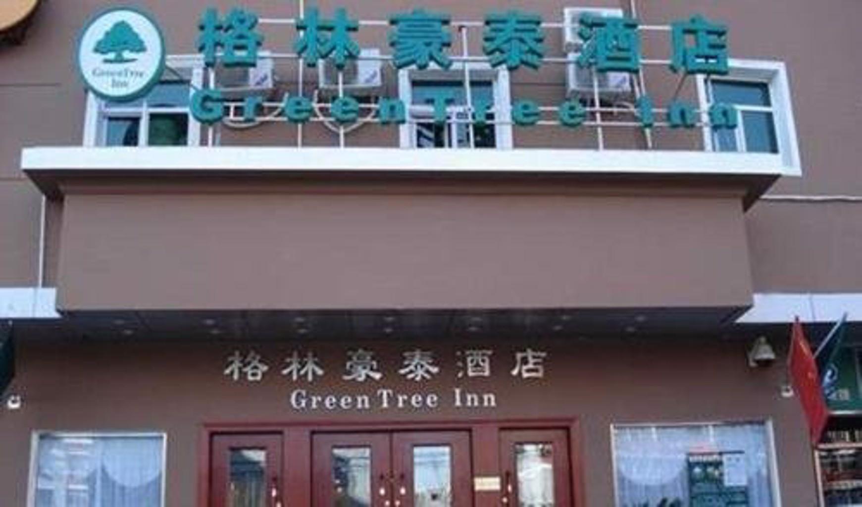 Greentree Inn Zhejiang Hangzhou West Genshan Road Zhanongkou Express Hotel