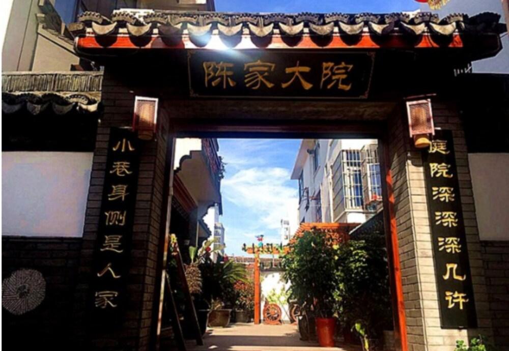 Zhouzhuang Chen Jia Boutique Inn