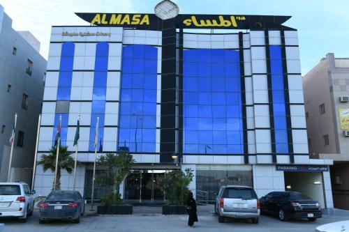 Hudo Al Masa Apartment Hotel