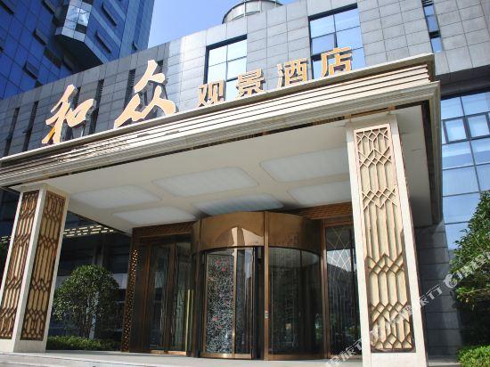 Hezhong Guanjing Hotel