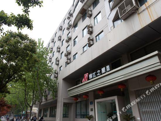 Jinjiang Inn Nanjing Zhong Hua Men
