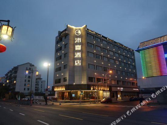Peixi Hotel
