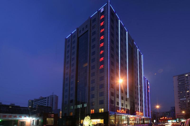 Ruyi Business Hotel Beijing