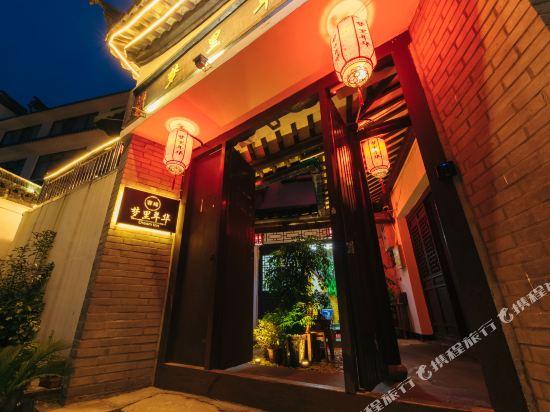 Xitang Dream Time Inn