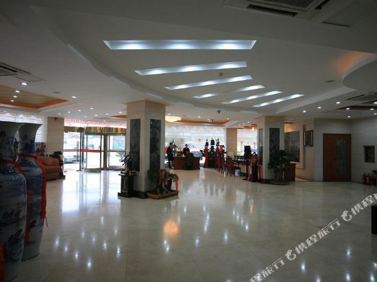 Gallery image of Celeb International Hotel