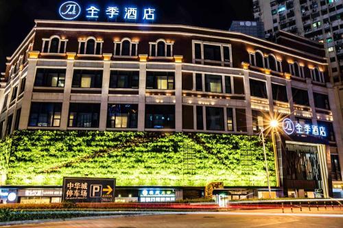JI Hotel Xiamen Zhongshan Road Pedestrian Street