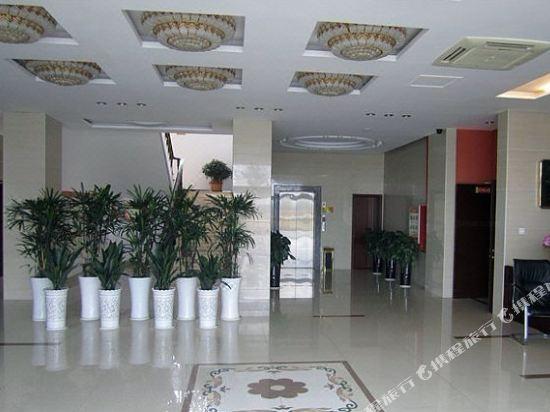 Gallery image of Kaiyue Hotel