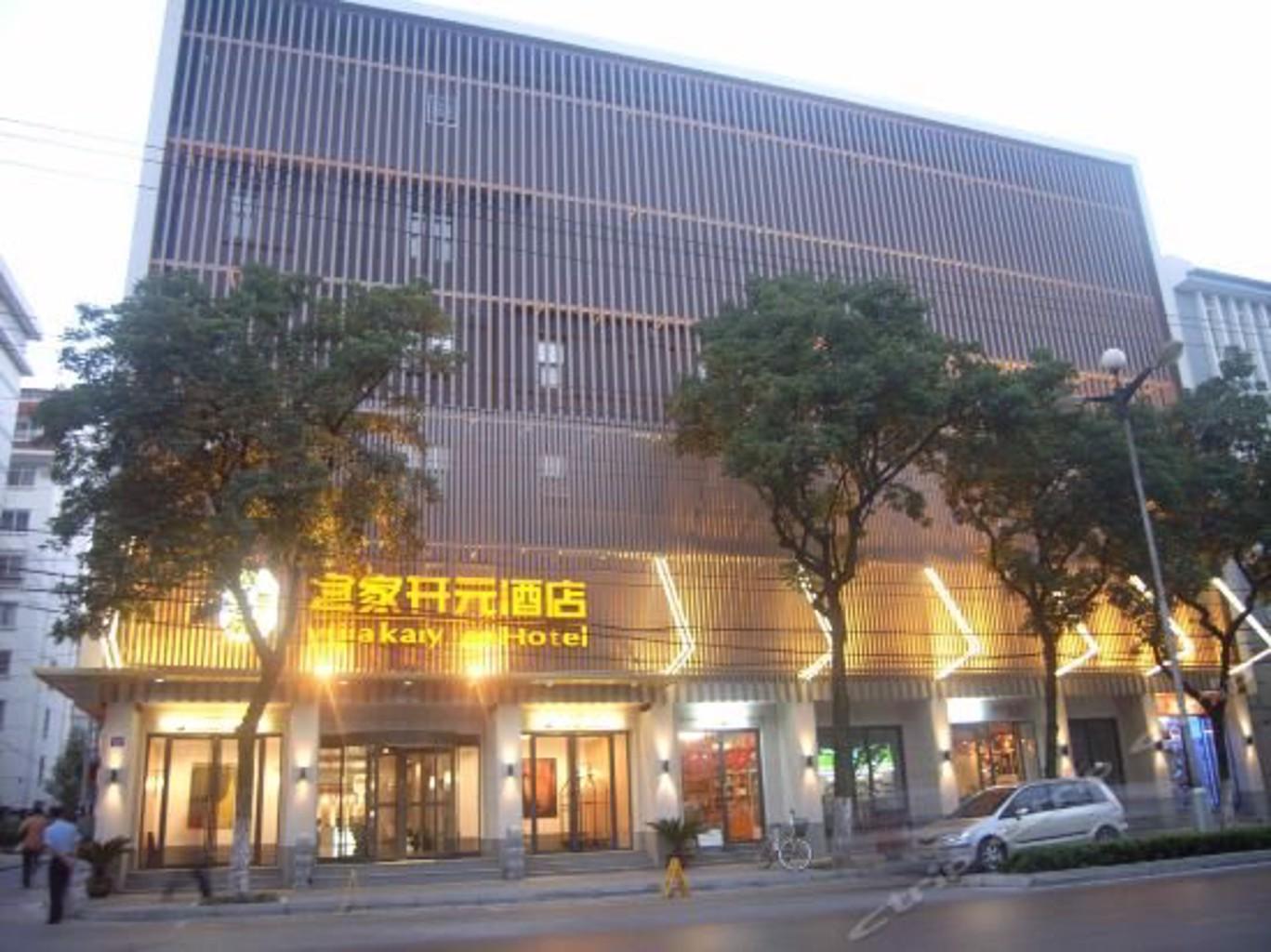 Yijia Kaiyuan