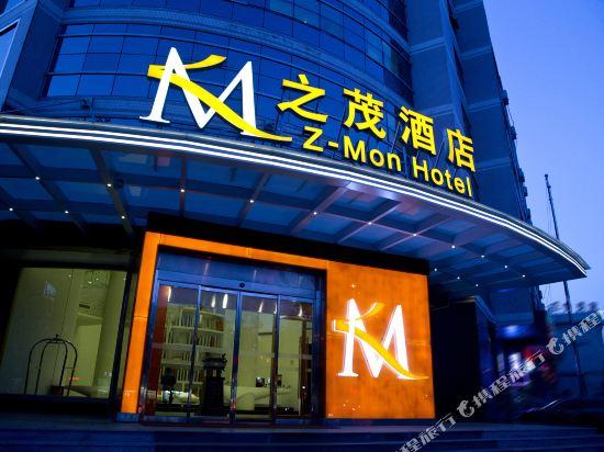 Z Mon Hotel