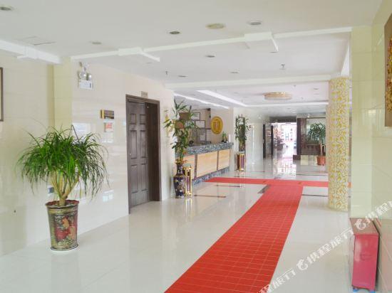 Gallery image of Jiahua Haiyi Hotel