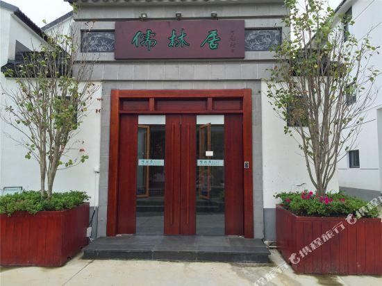 Rulinju Boutique Hotel Suzhou