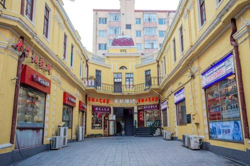 Harbin Daoli Central Street Locals Apartment 00131100