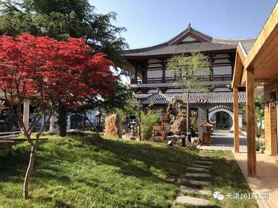 1618 Wellness Holiday Manor