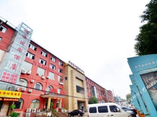 Fengyi Fashion Hotel