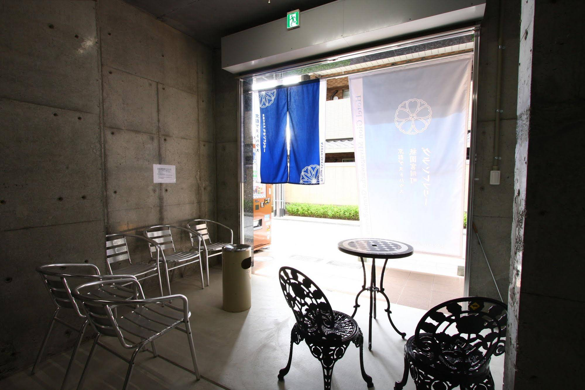 Gion Miyagawa cho Grandereverie