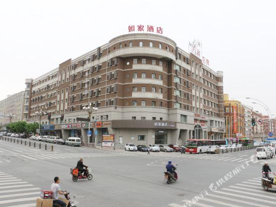 Home Inn Shengli Street Changchun