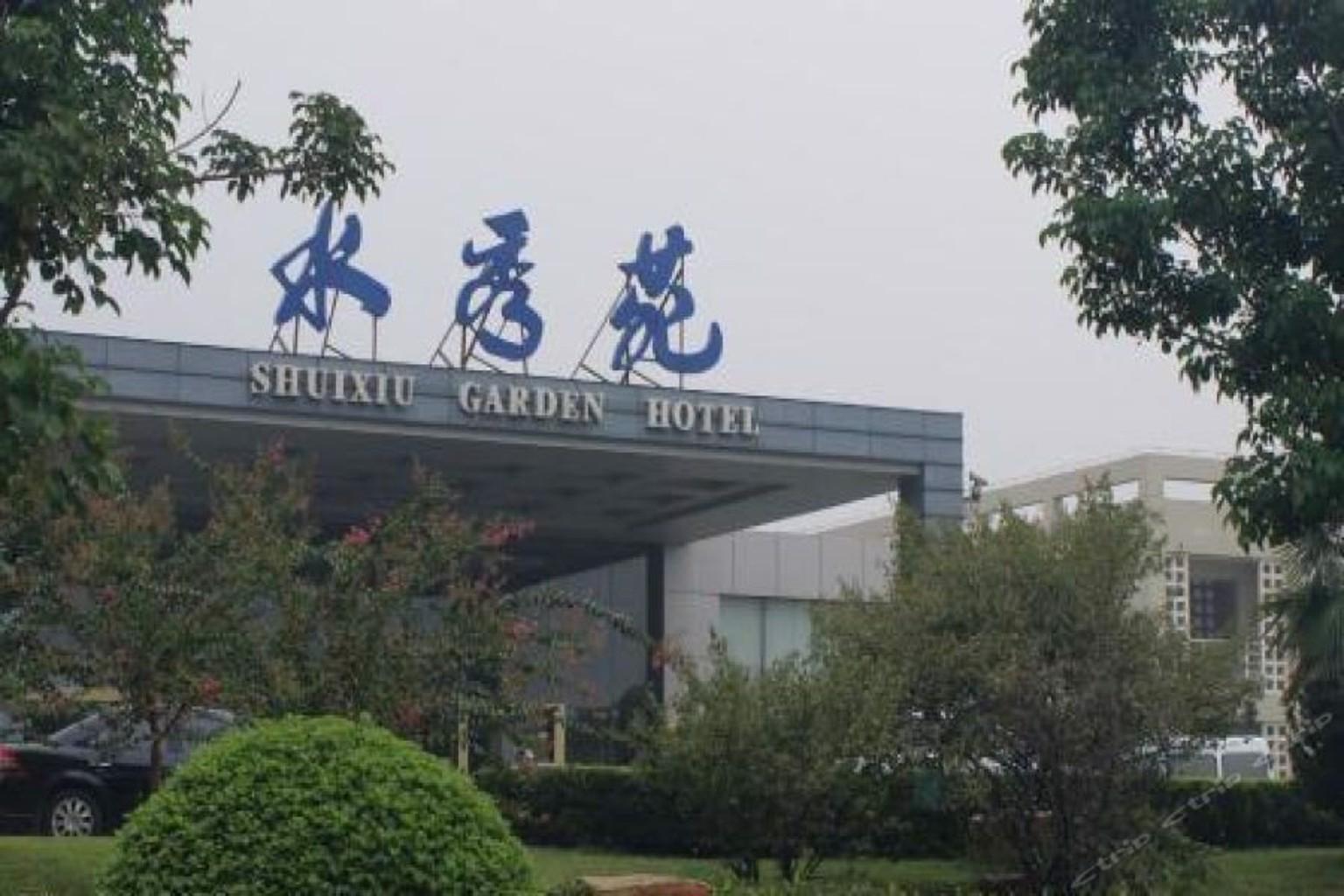 Shuixiu Garden Hotel