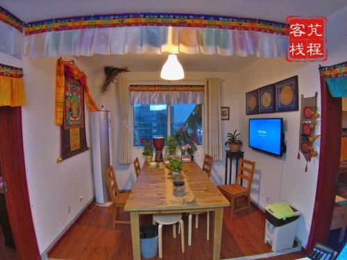 Nanjing Peng Cheng Travel Hostel