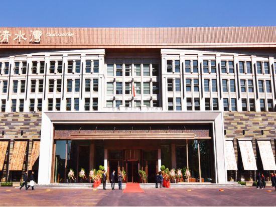 Hongrui Qingshuiwan Hot Spring Holiday Hotel