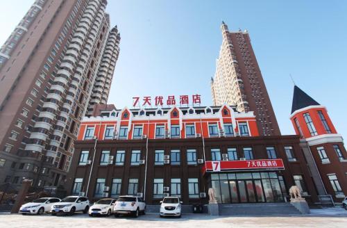 7Days Premium Harbin Jiangbei Wanda Store