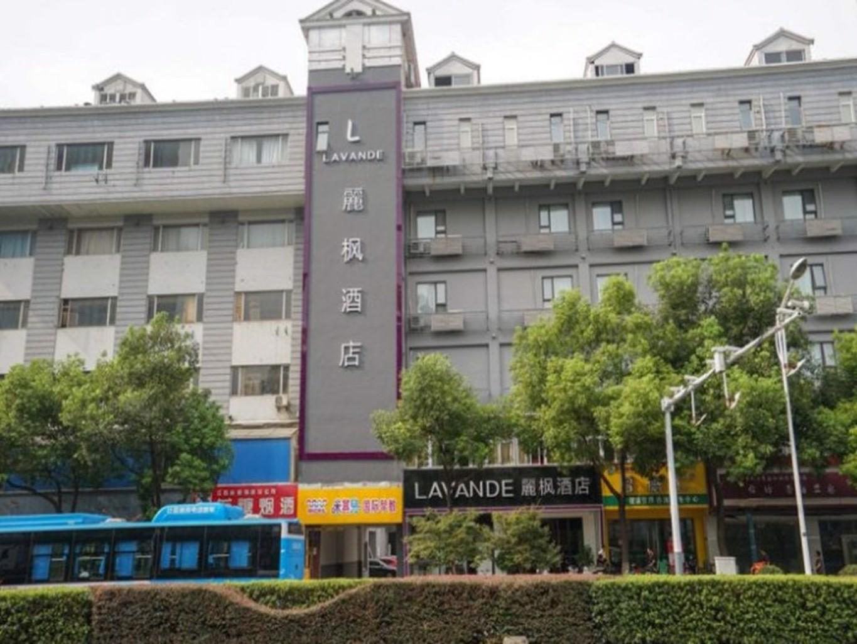 Lavande Hotel Nanjin Shuiximen Mochou Lake Garden