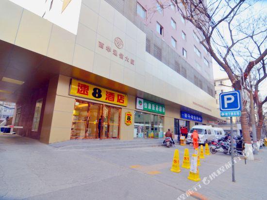 Super 8 Hotel Xian Zhonglou Bei Da Jie