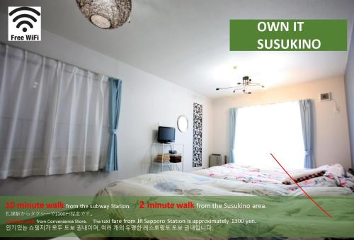 Susukino Own It