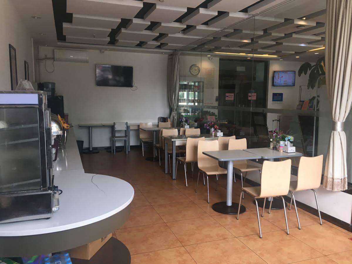 Goldmet Inn Beijing Capital Airport New Exhibition Branch