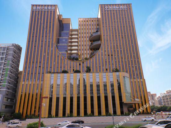 Zhonghao International Hotel