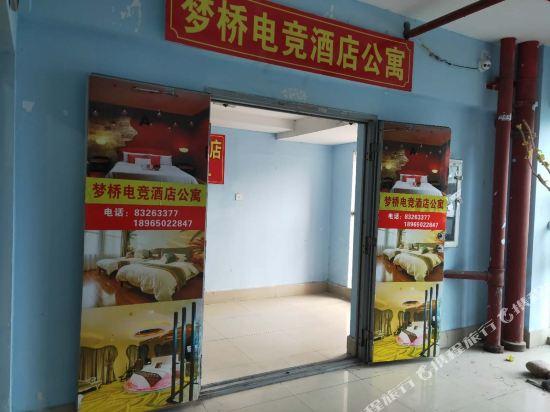 Mengqiao Apartment Hotel