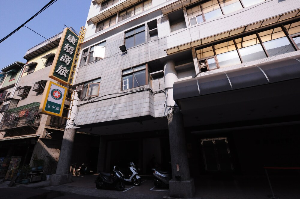 Gallery image of Kindness Hotel Wu Jia