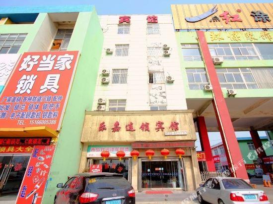 Lejia Chain Hotel Jimo Heshan Road