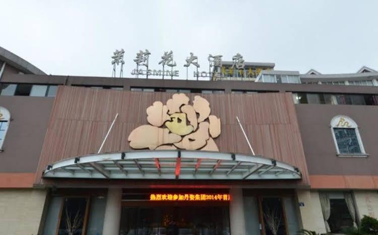 Hangzhou Jasmine Hotel