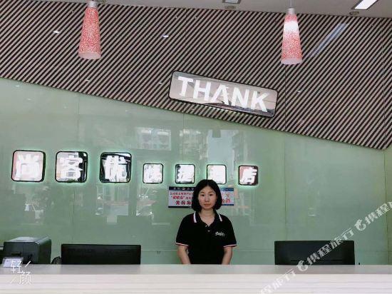 Gallery image of Thank You Inn Huizhou Danshui Shizheng Plaza