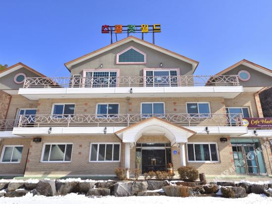 Gallery image of Chuncheon Chocolate World Pension