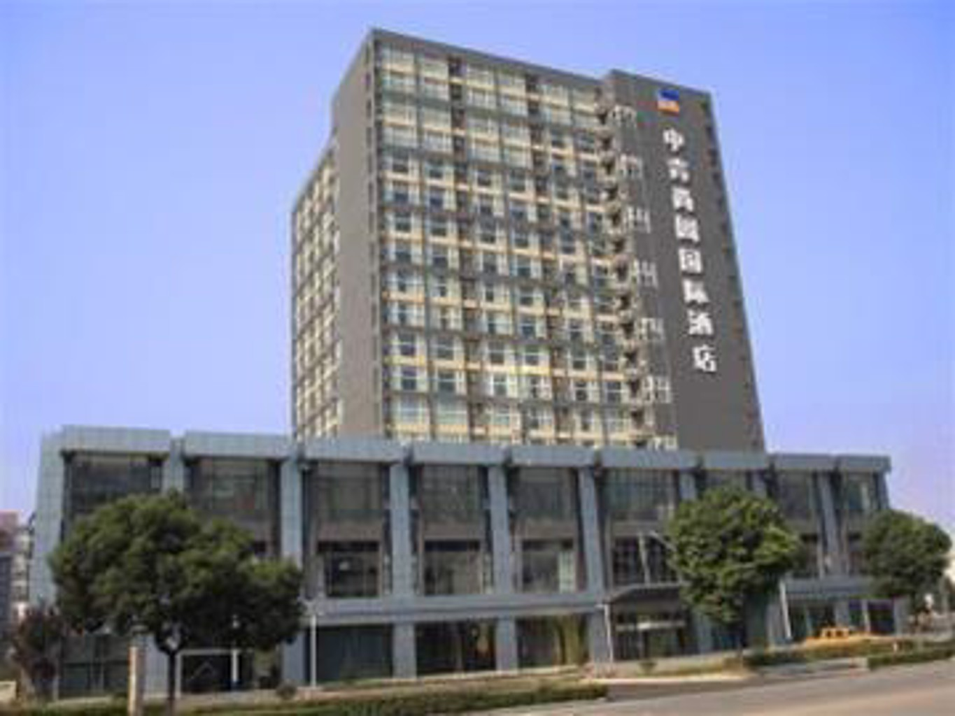 Inlodge Hotel Suzhou With All Duplex Suites