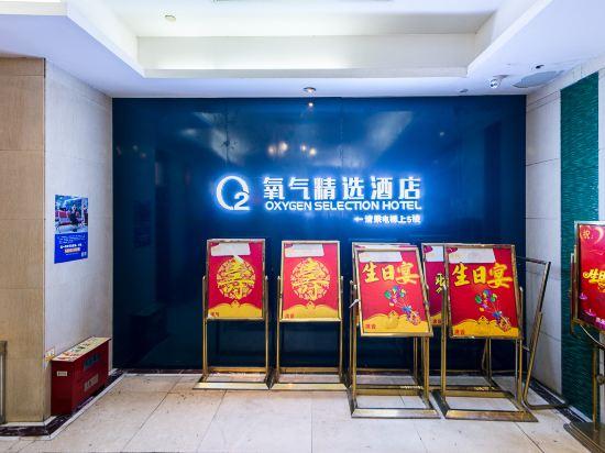 Oxygen Selection Hotel
