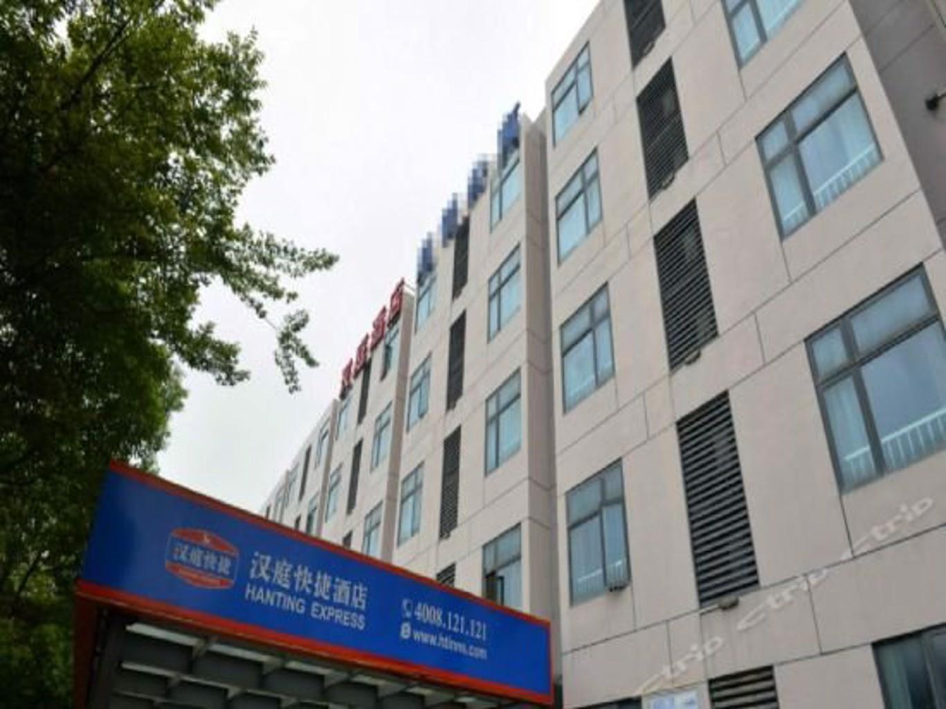 Gaoguan Apartment