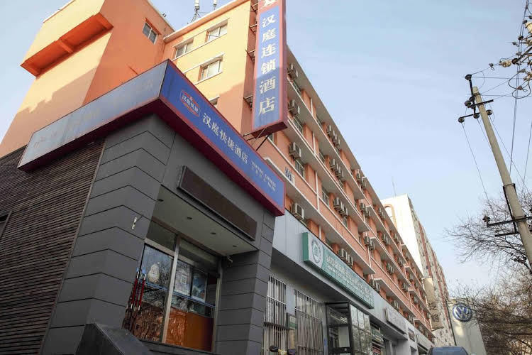 Hanting Express Beijing Sanlihe Fuwai Street
