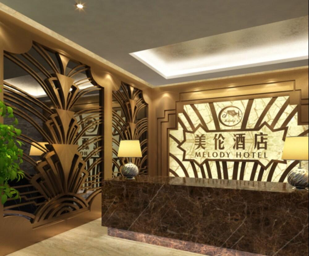 New Melody Hotel