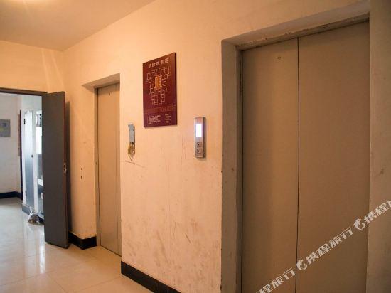 Qinhai Apartment Hotel