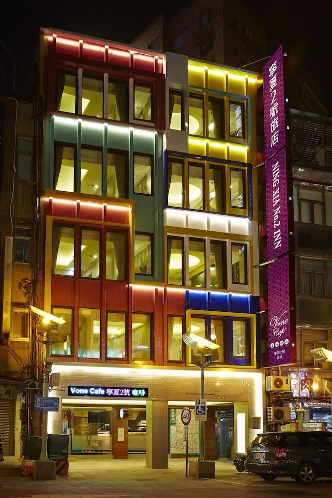 Ning Xia No.2 Inn