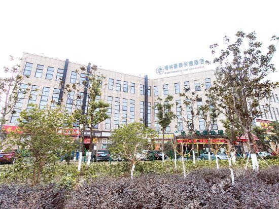 Greentree Inn Jiangsu Suzhou Huqiu West Chengbei Road Fulin Square Express Hotel