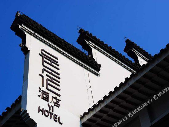 Yi Su Hot Spring Hotel