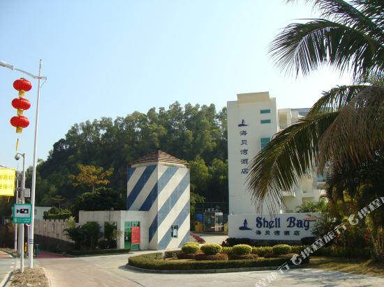 Shell Bay Resort